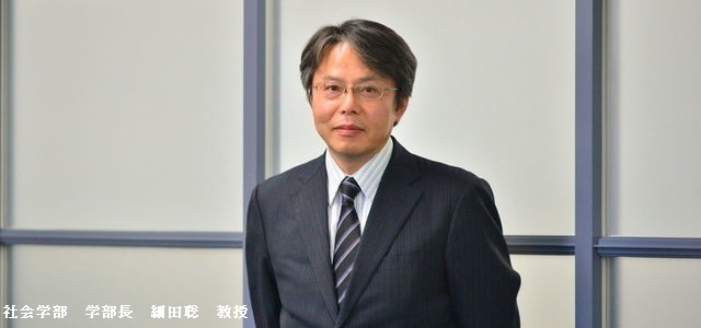教員紹介メインイメージ