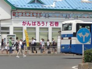 写真4 20118月石巻駅(400)