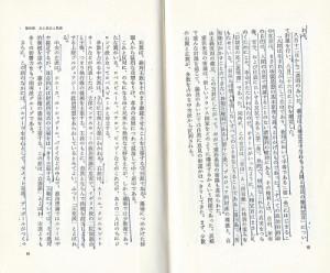 本の記述(400)
